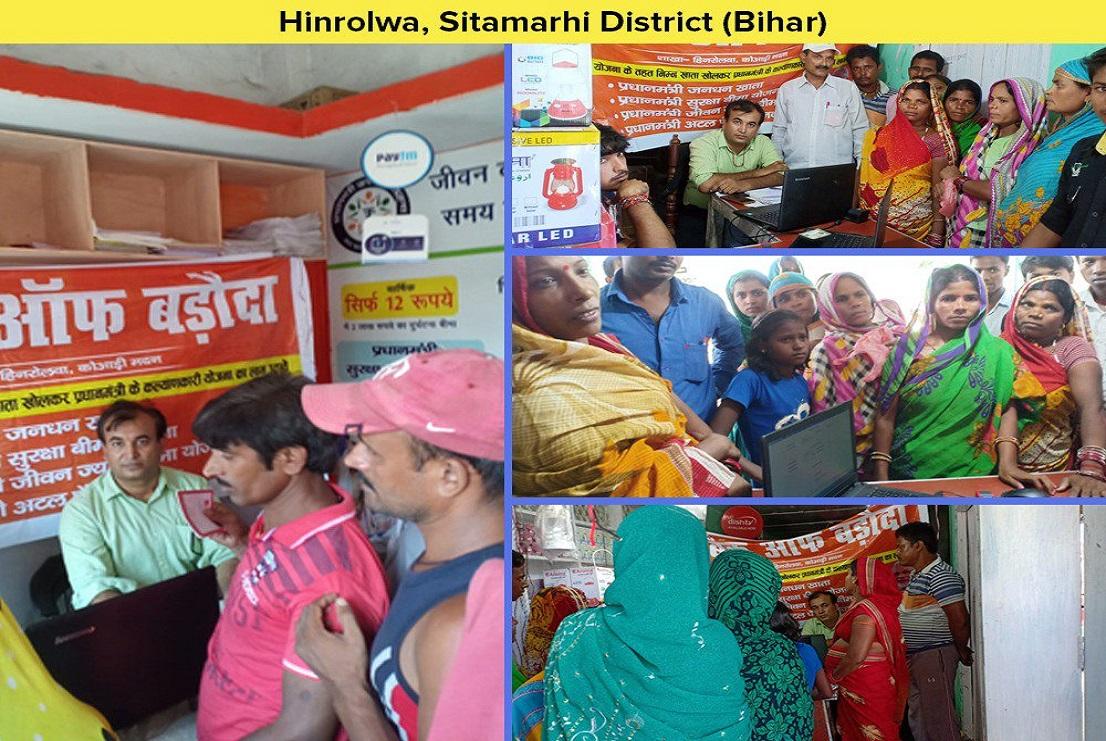 Gram Swaraj Abhiyan 12