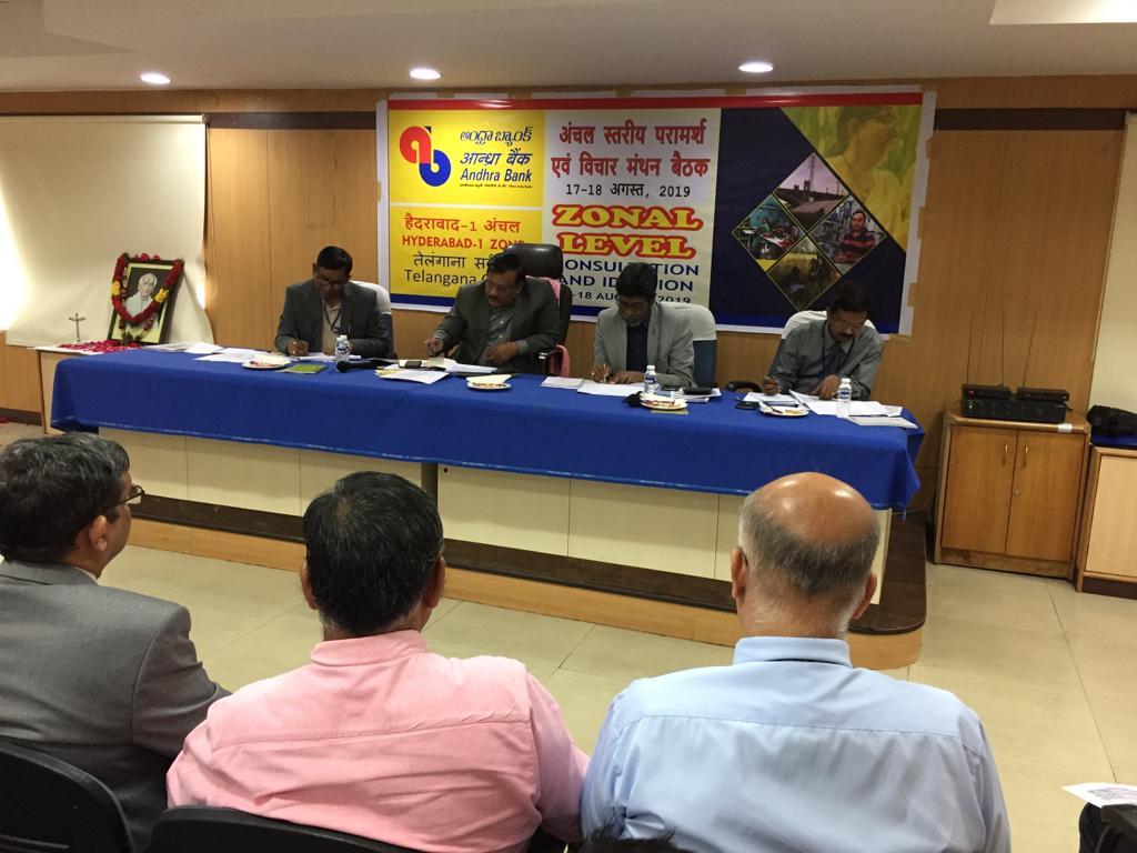 Andhra Bank MD Hyderabad