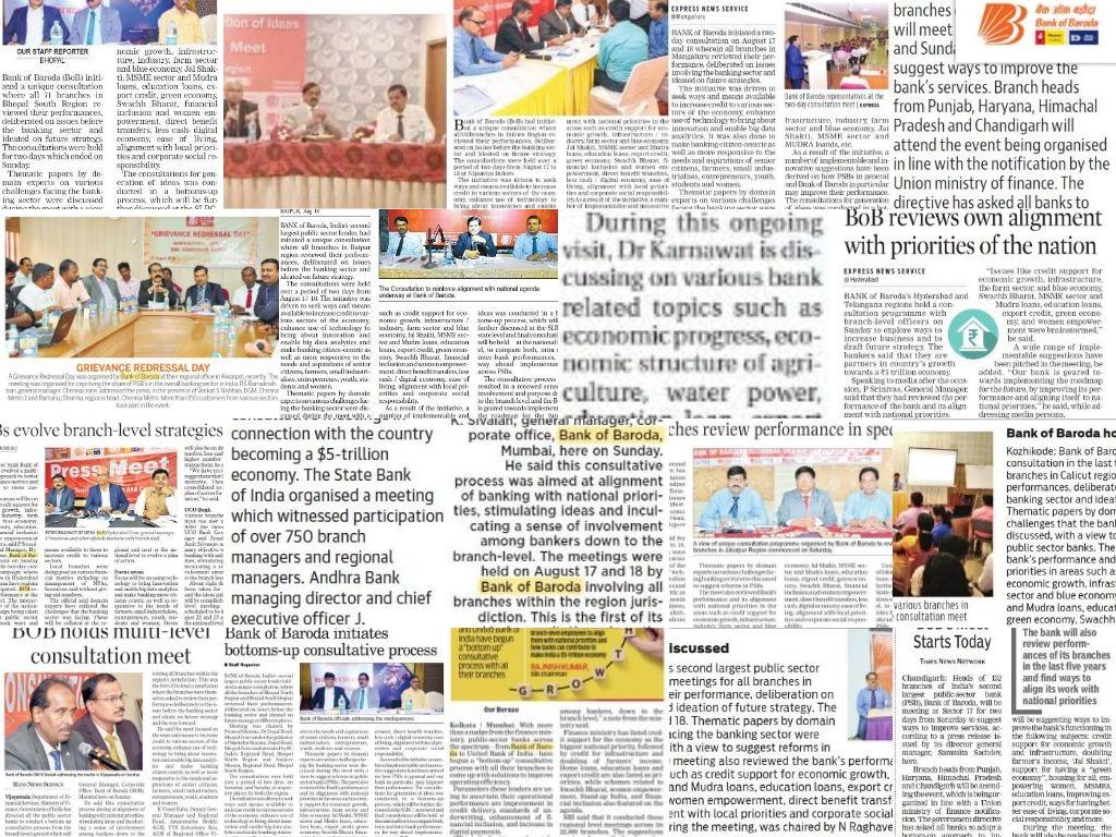 Bank of Baroda in news 1