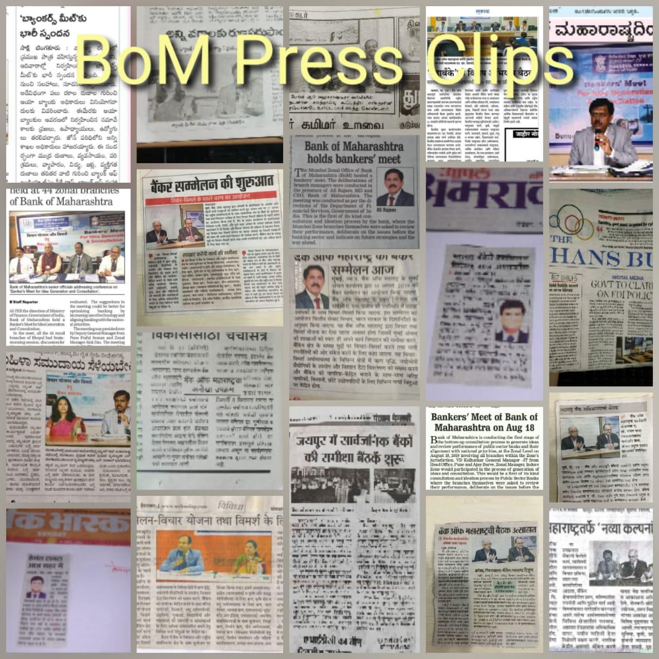 BOM in news