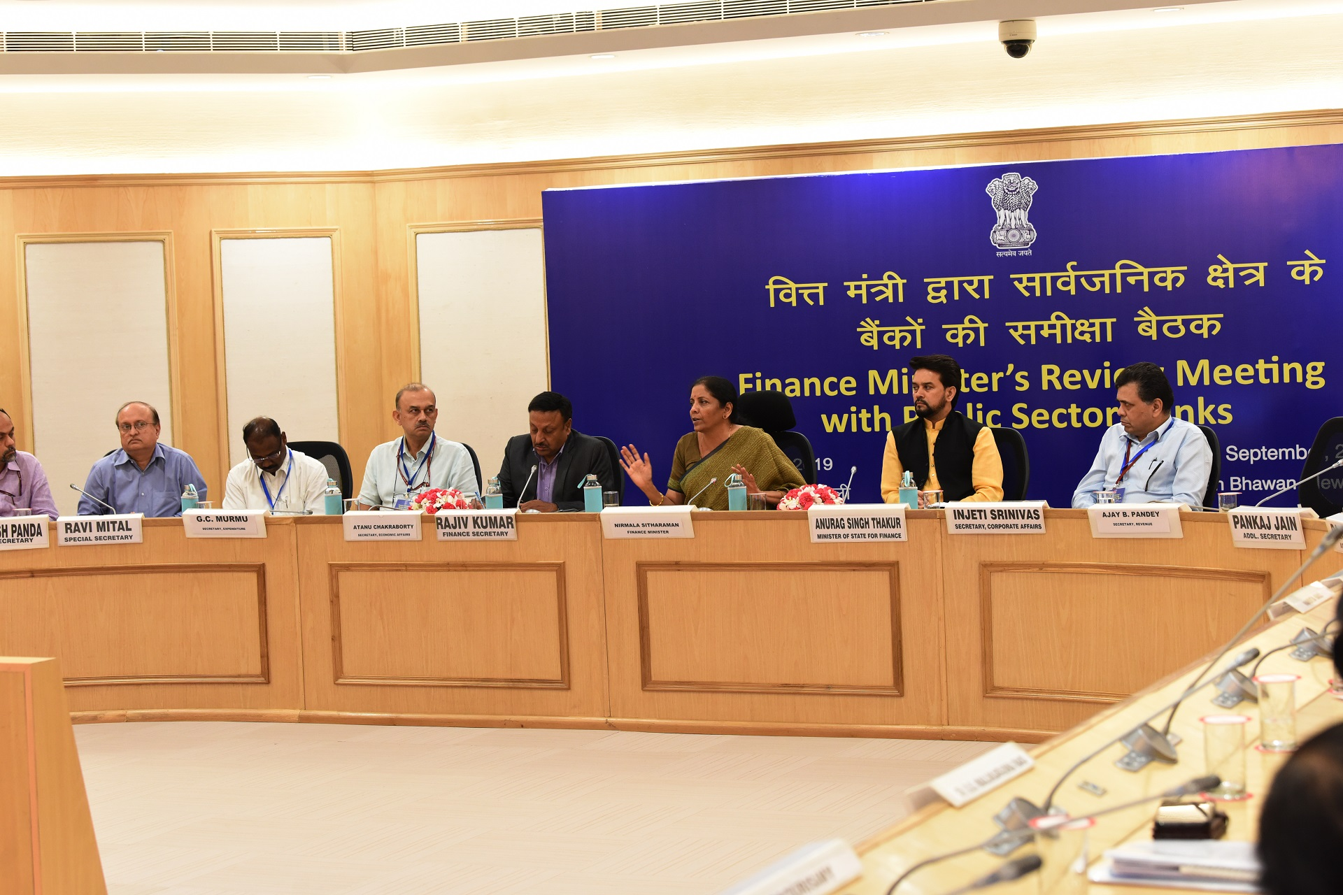 Finance Minister's Review Meeting with Public Sector Banks September 2019