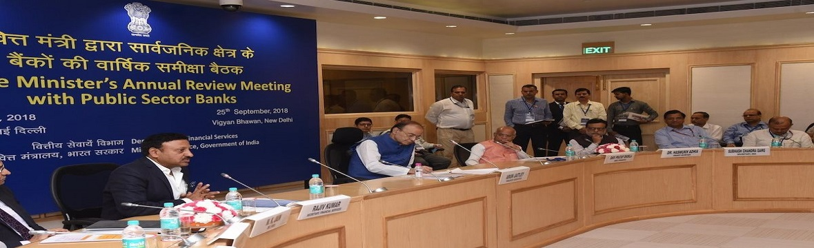 Finance Minister's Annual Review meeting with Public Sector Banks