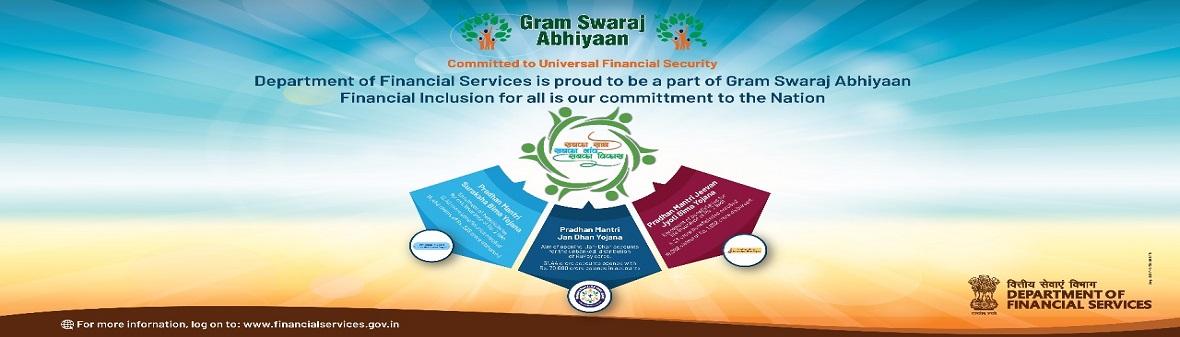 Gram Swaraj Abhiyan
