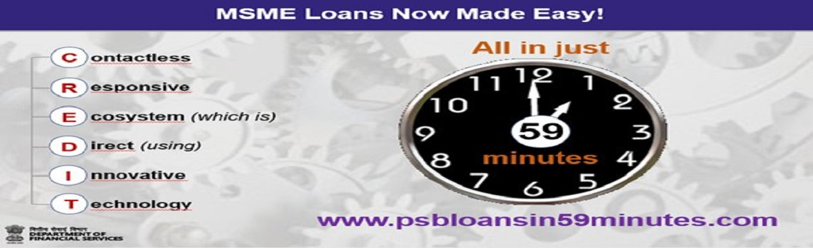 MSME Loan Now Made Easy