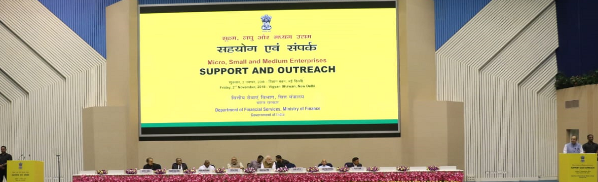 MSME Support and Outreach