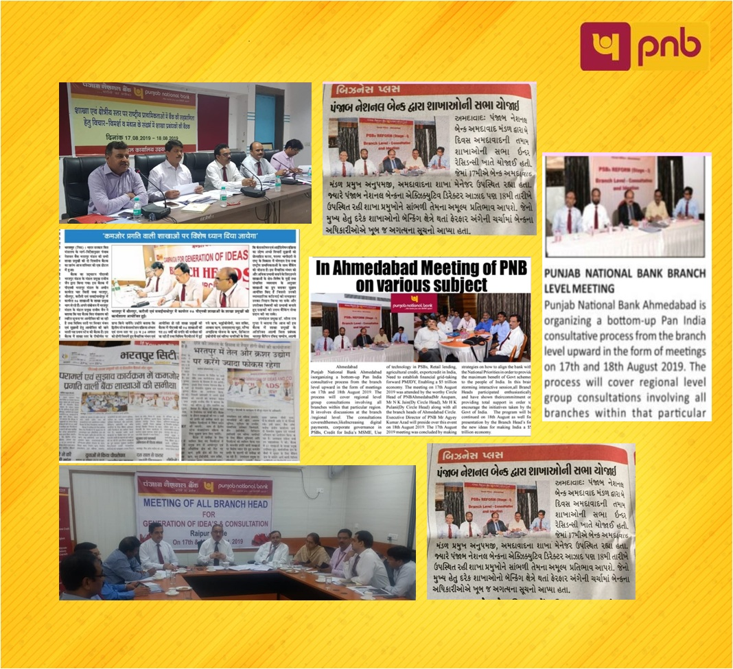 PNB in News