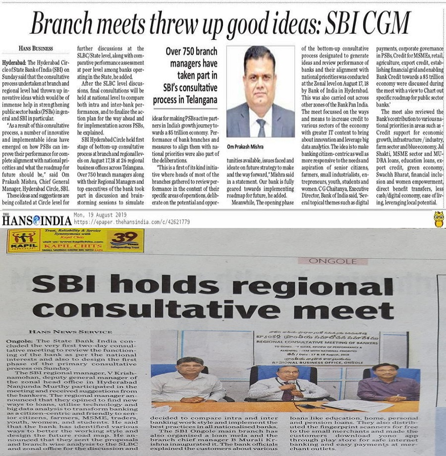 SBI in News