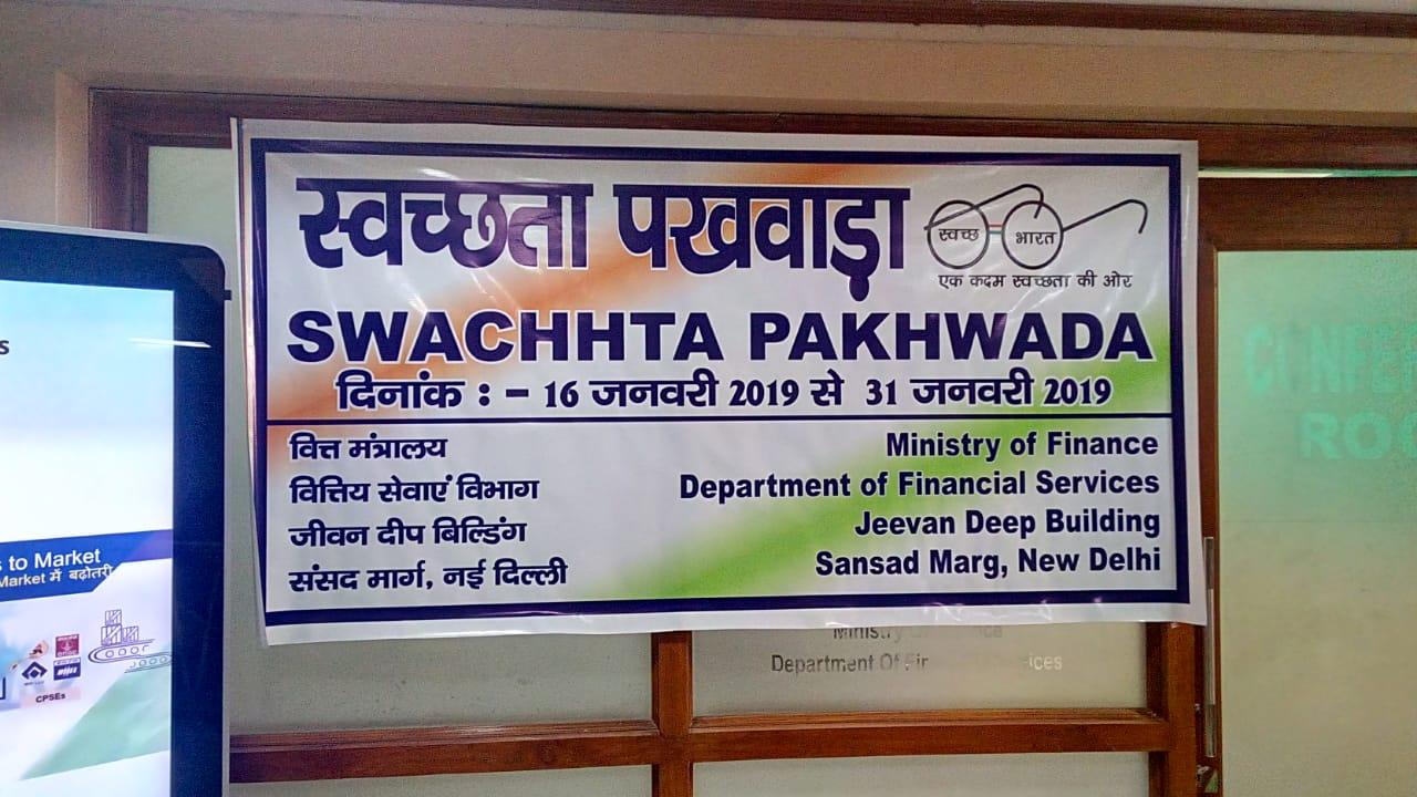 Swachata Pakhwada 2019 (1)