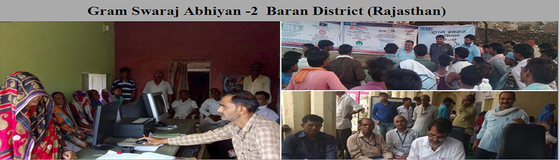 Gram Swaraj Abhiyan 2 Baran