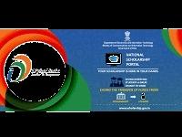 National Scholarship Portal